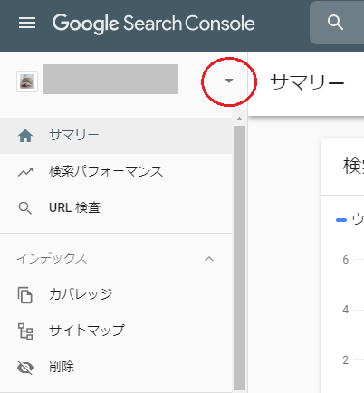 search-console-setting